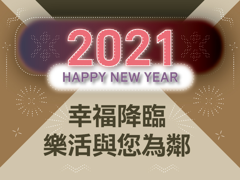 <span style='color:#1C1E21;font-family:Helvetica, Arial, sans-serif;font-size:24px;'><strong>✺Happy New Year✺</strong></span>