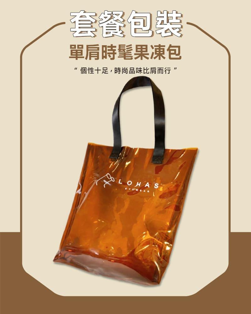 套餐包裝-800X1000