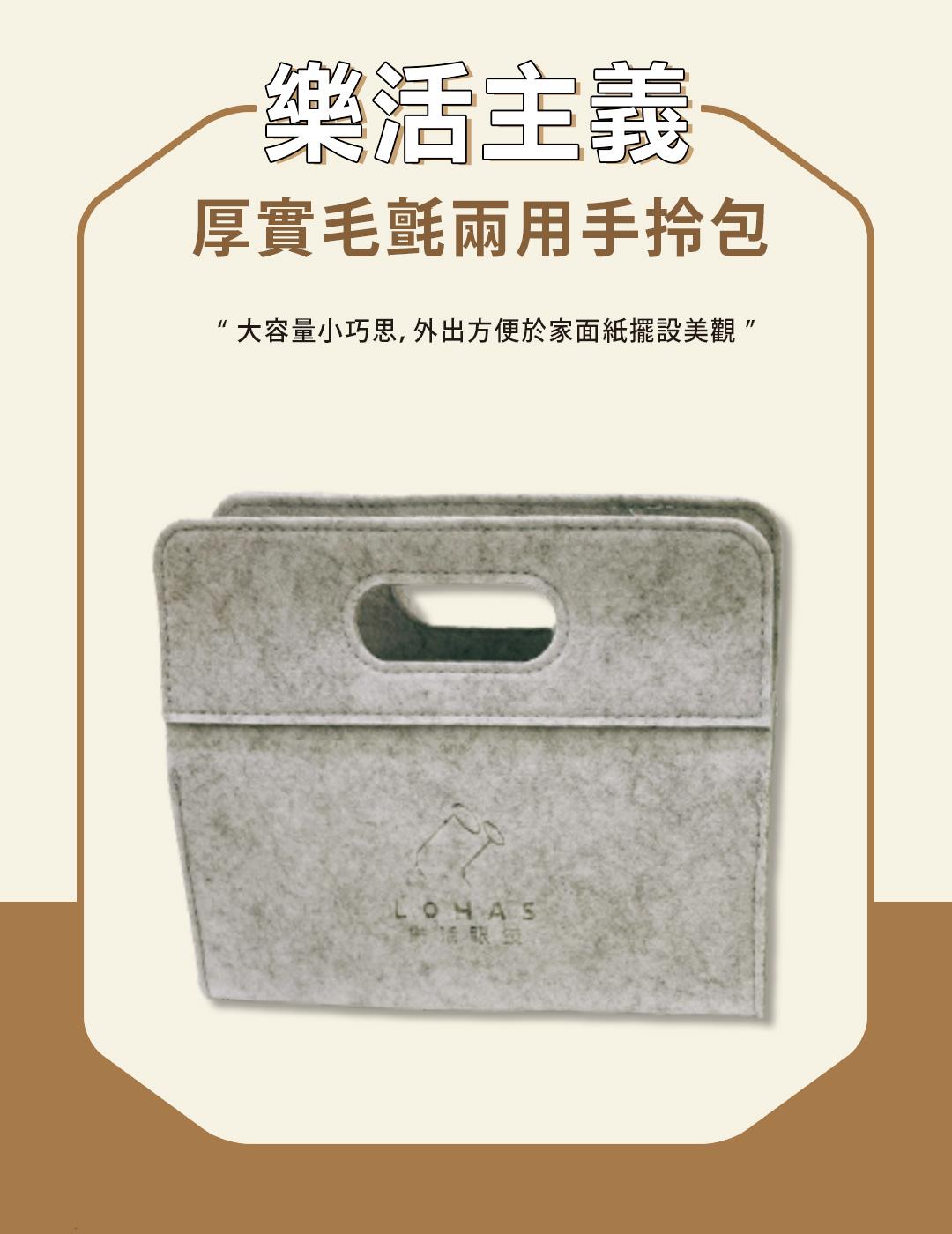 3980包裝毛氈面紙袋-1080X1400